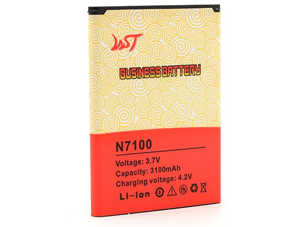 Baterija business for n7100 (galaxy note 2)